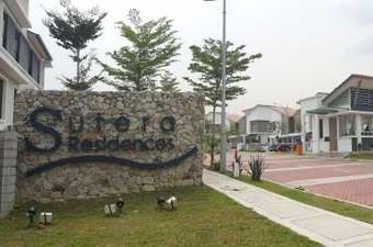 Sutera Residences, Kajang